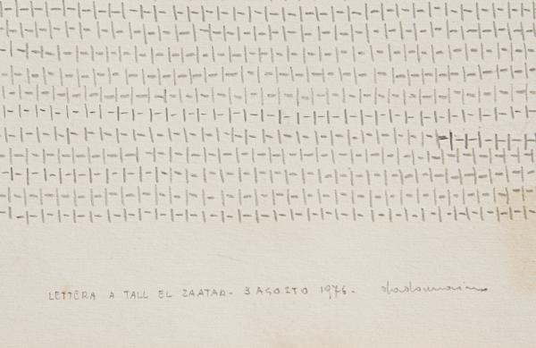L' H muta scritta sulla sabbia (Tall El Zaatar, 1976) e l'Alfabeto della mente, 1977